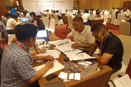 组织我市企业参加2019中国(江苏)――韩国智能制造创新合作论坛暨项目对接交流会